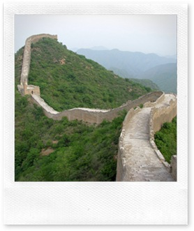 Great wall_pedronet